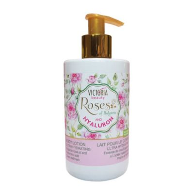 Body lotion with bulgarian rose oil and hyaluronic acid 250ml
