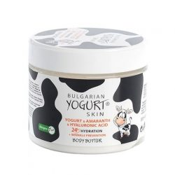 Body butter Yogurt & amaranth Arsy Cosmetics 300ml