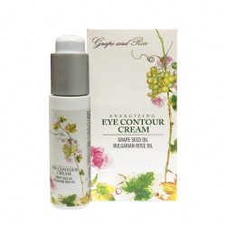Eye Cream with Grape Seed Oil & Rose Oil 35ml