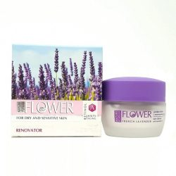Face Cream with Lavender for Dry and Sensitive Skin 50ml