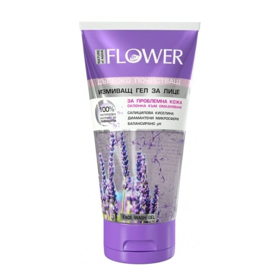 Face Wash Gel with Natural Lavender Oil Agiva 150ml