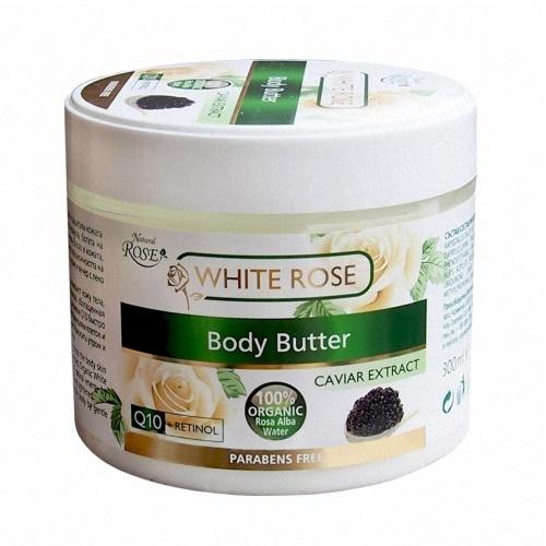 Body butter White Rose & Black Caviar 300ml